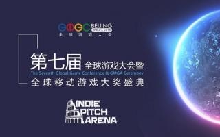IPA独立游戏开发者大赛:距离报名截止仅剩一周时间!