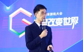 GMGC北京2018演讲|掌上互动首席执行官黄坤:iOS11下的新机遇