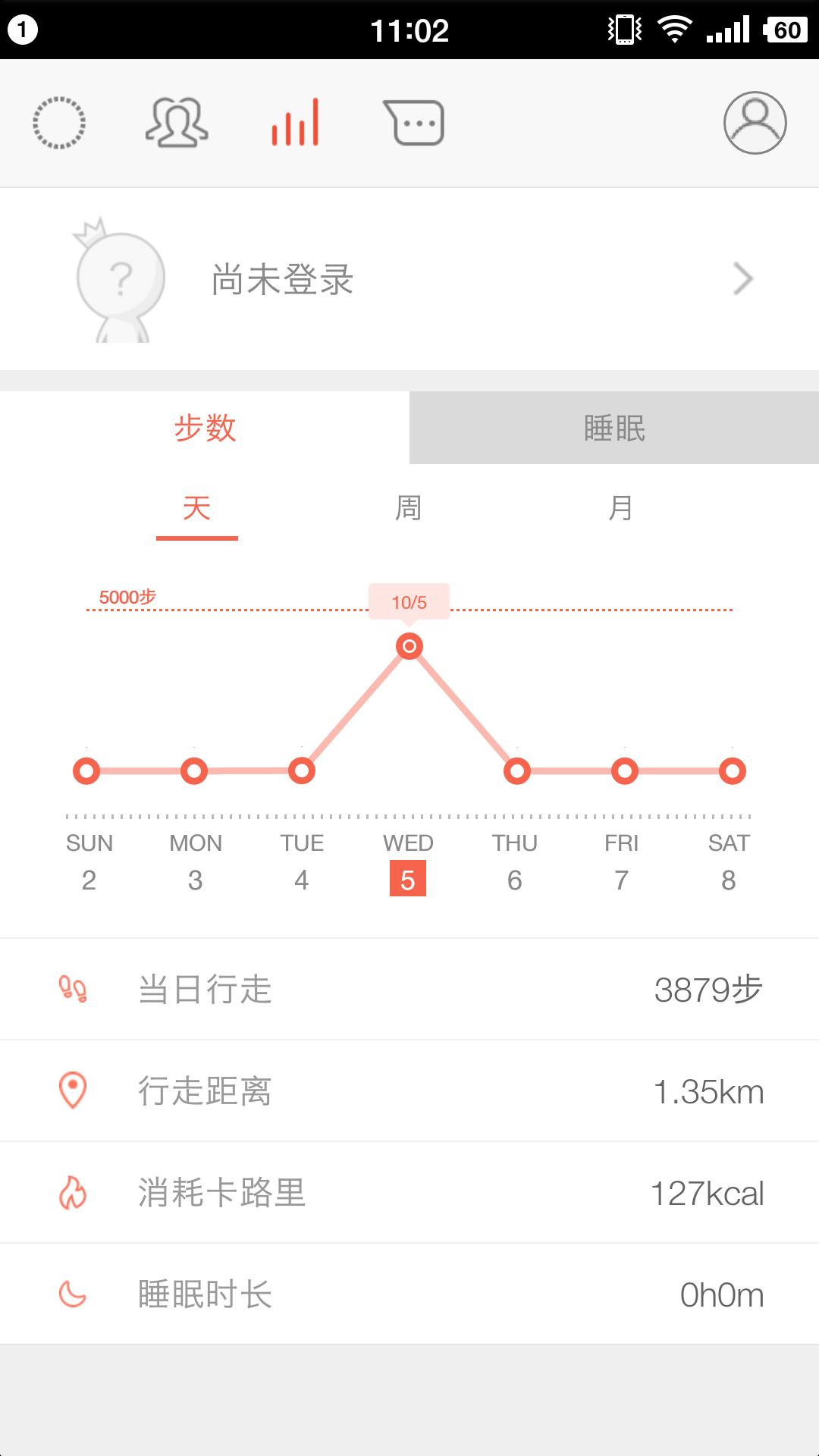 Screenshot_2016-10-09-11-02-10-477_春雨计步器.png