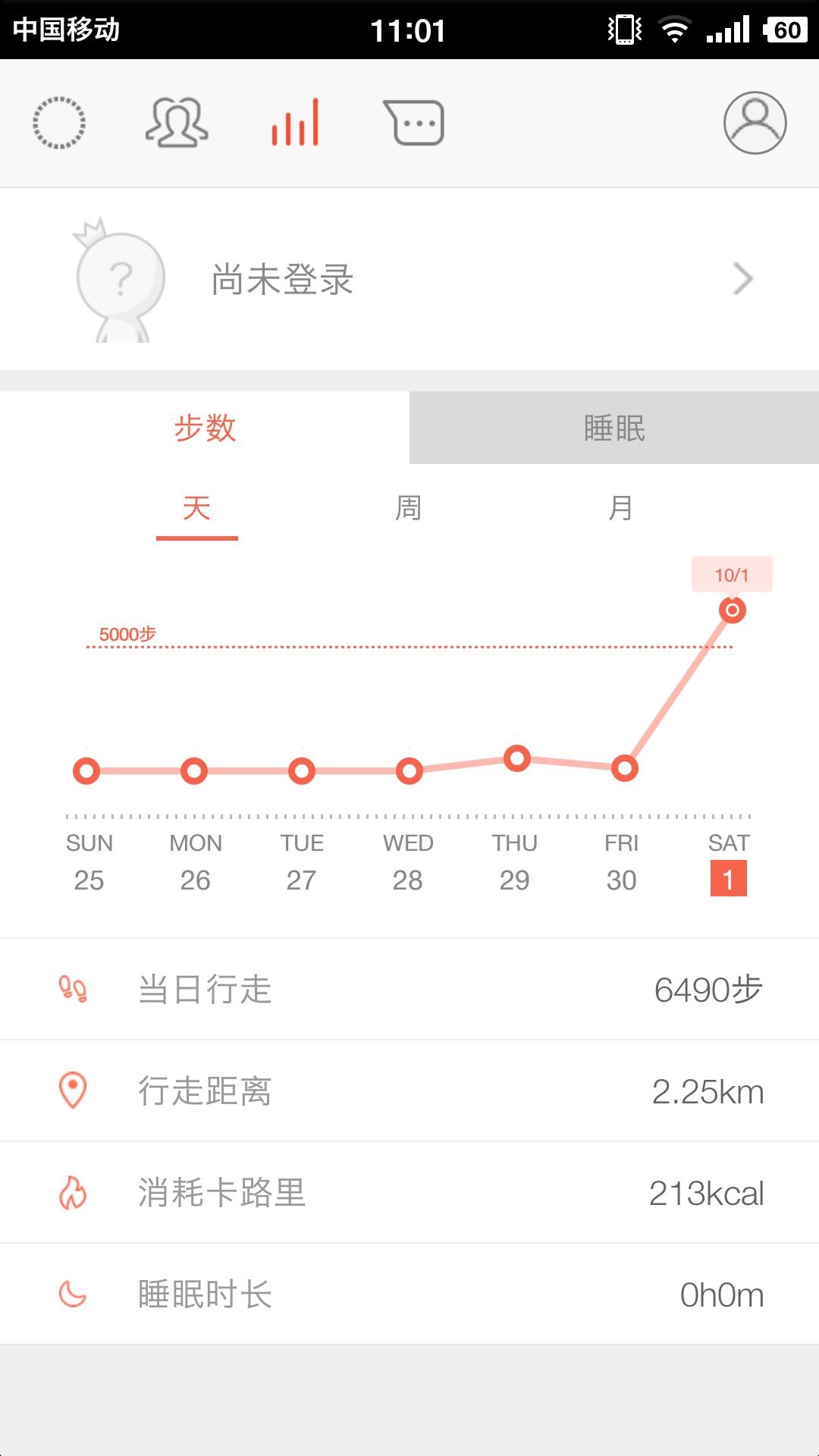 Screenshot_2016-10-09-11-01-43-058_春雨计步器.png
