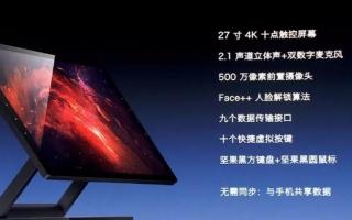 罗永浩口中将重新定义下一代PC的坚果TNT工作站发布 售价9999元