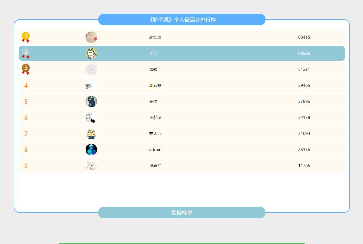 CLQK~QR1]OB[S`VQ_DY~6O7.png